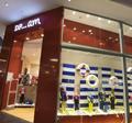 Centre Commercial Le Portail - la boutique du mois - Du pareil au même Réunion