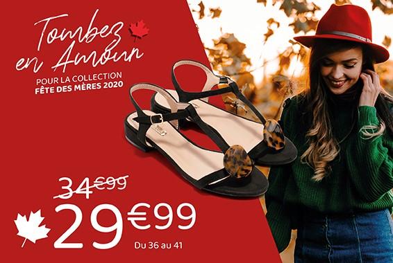 Centre Commercial Le Portail - offre enseigne - boutique Jina Réunion