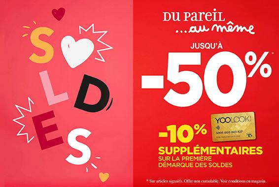 Centre Commercial Le Portail - offre enseigne - boutique Du pareil au même Réunion